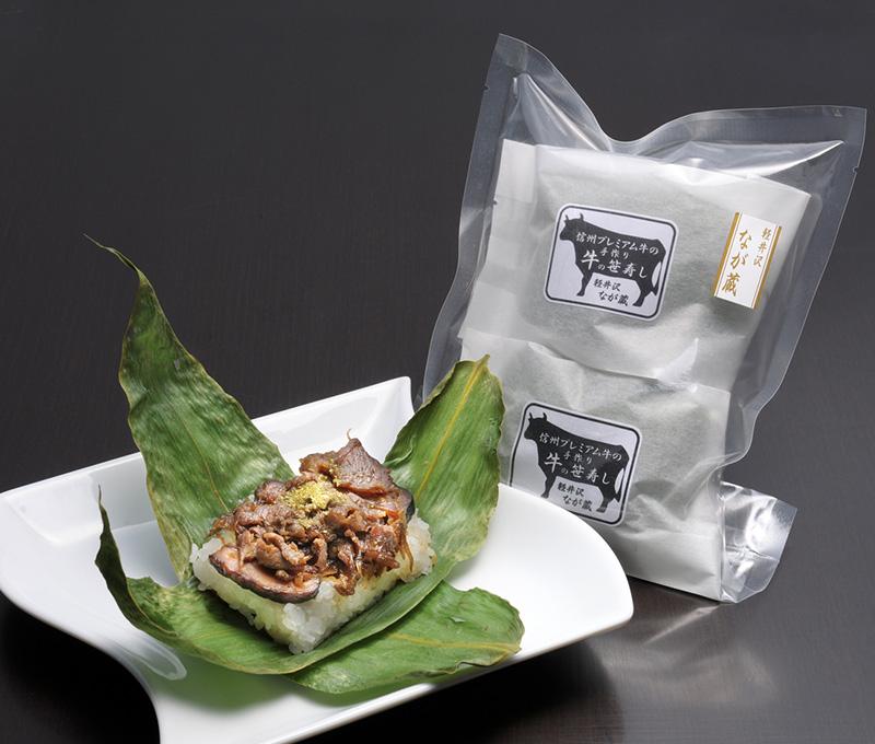 信州プレミアム牛肉の笹寿司